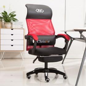 Офисное ортопедическое кресло Комфорт - купить в Израиле