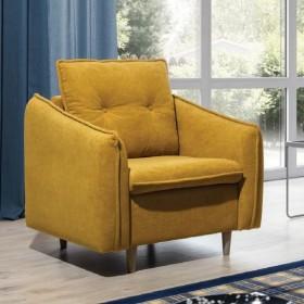 Кресло SOFIA - купить в Израиле