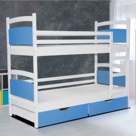 Детская кровать Oscar - купить в Израиле