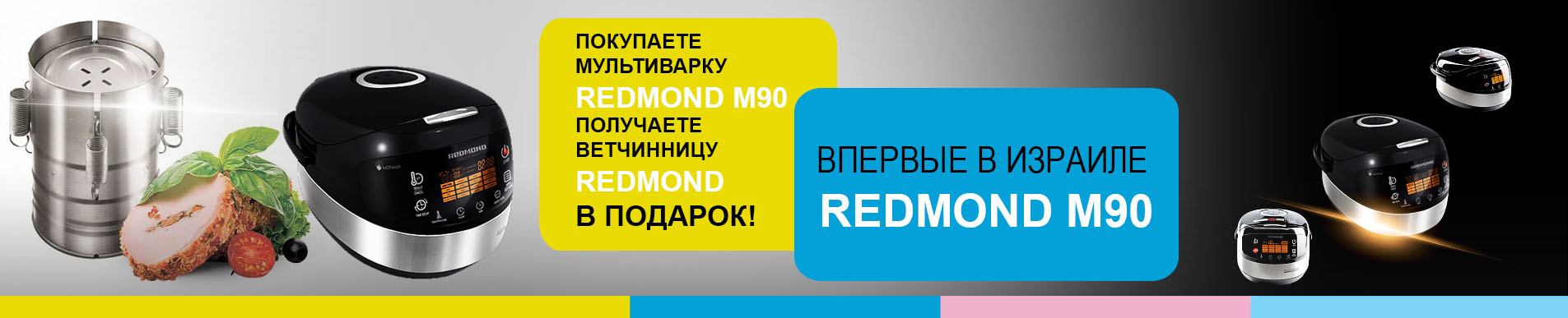 Redmond_2