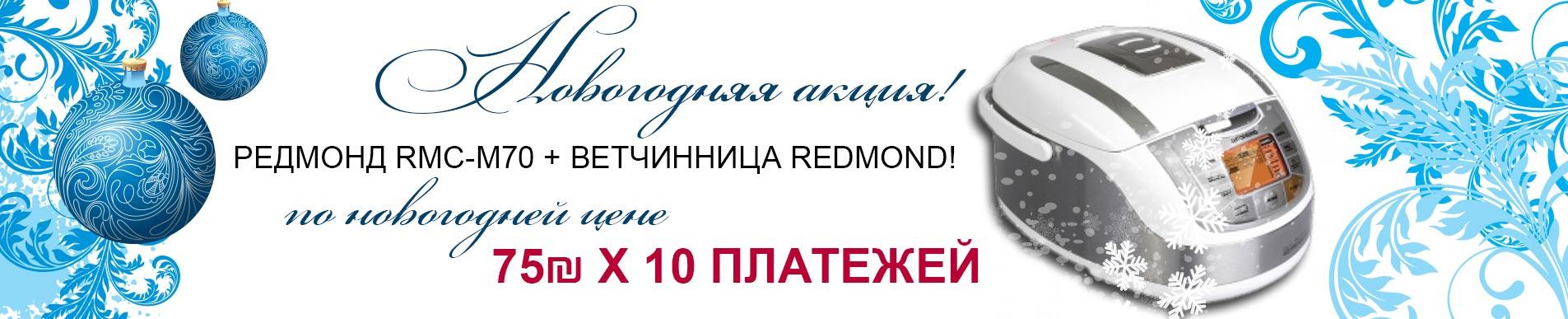 Redmond_new_year