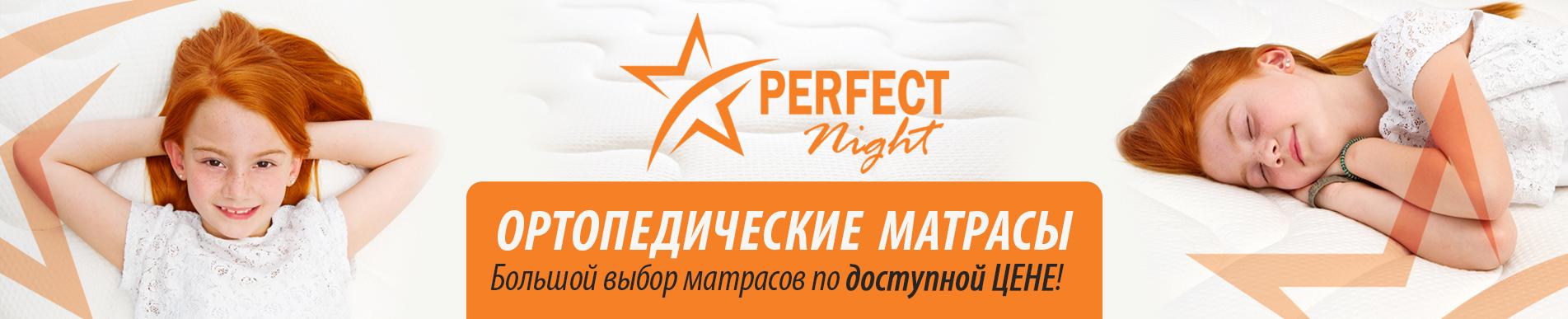 banner_buy-sell_ru