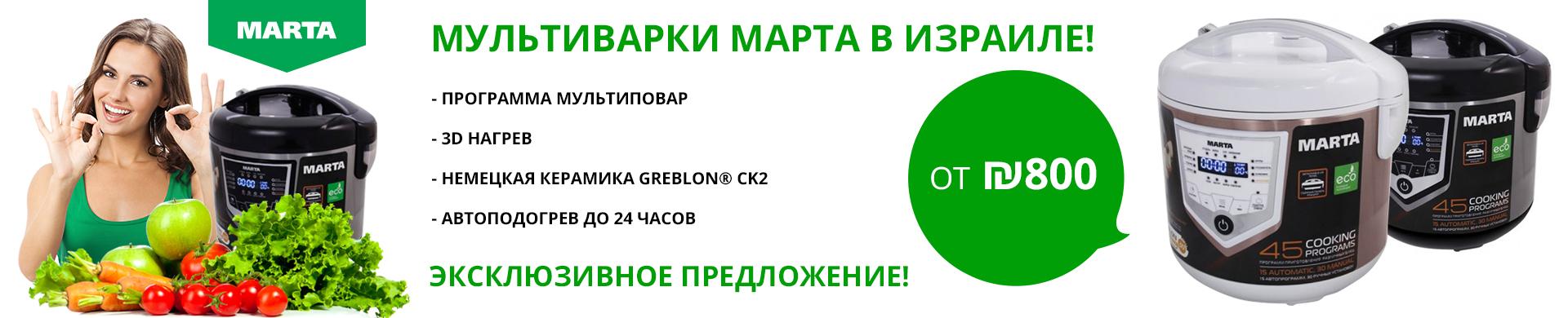 marta_ru_03
