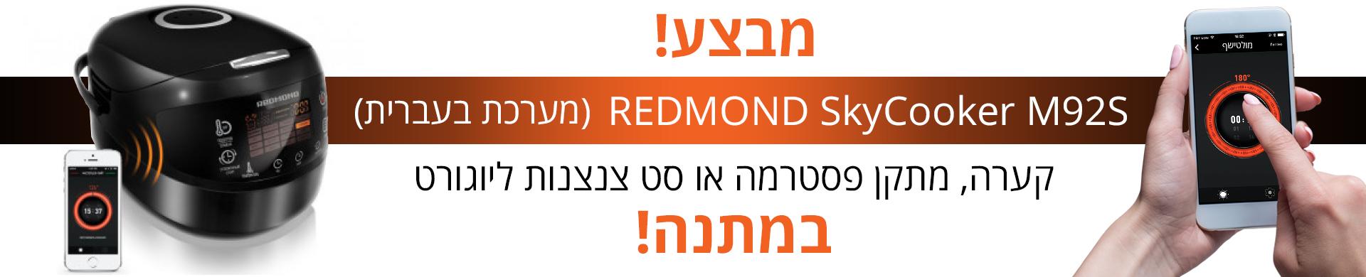 redmond_he_13_03_17